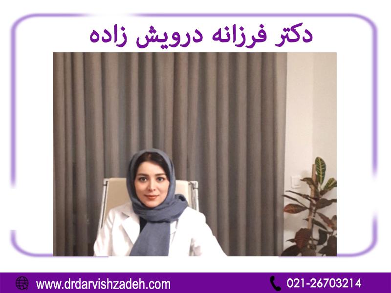 دکتر زنان خوب در قلهک